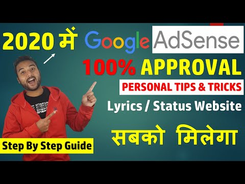 Google Adsense Approval Tips & Tricks in 2020 Blogger/WordPress -STEP BY STEP GUIDE TO ADSENSE